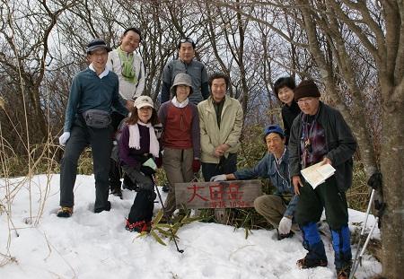 20110220金剛山1