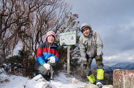 20141206入道・仙ヶ岳3
