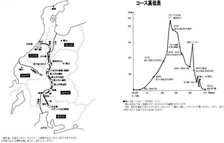 map_20140429142956986.jpg