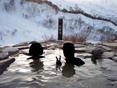 9 雪山で一風呂