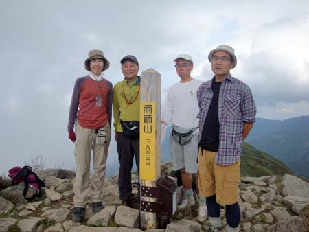 2010amakazari2.jpg