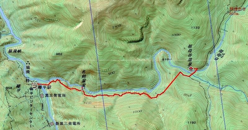 20140823白馬岳地図3日目