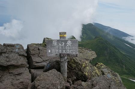 20110821知床連峰03