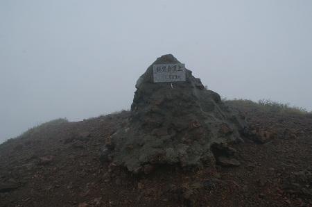 20110821知床連峰16