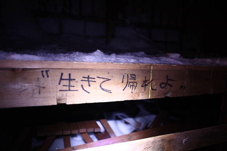 yarigatake18.jpg