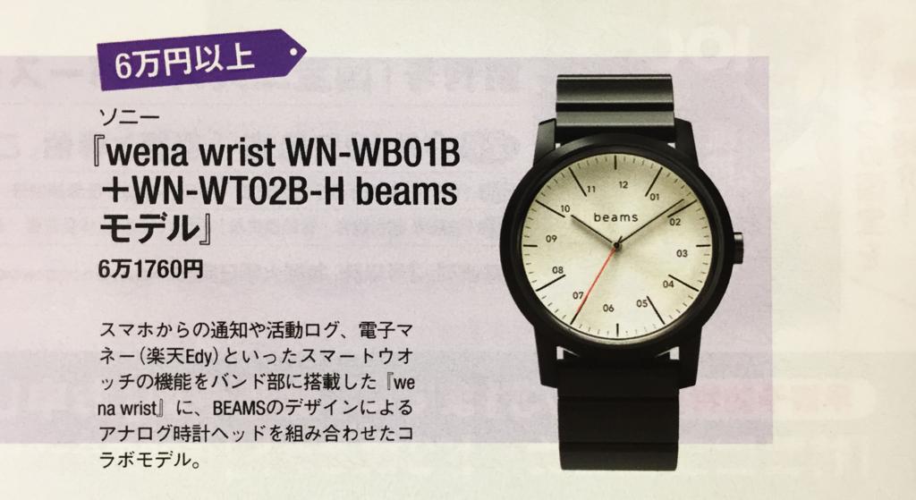 f:id:hirasawakanako:20170929140727j:plain
