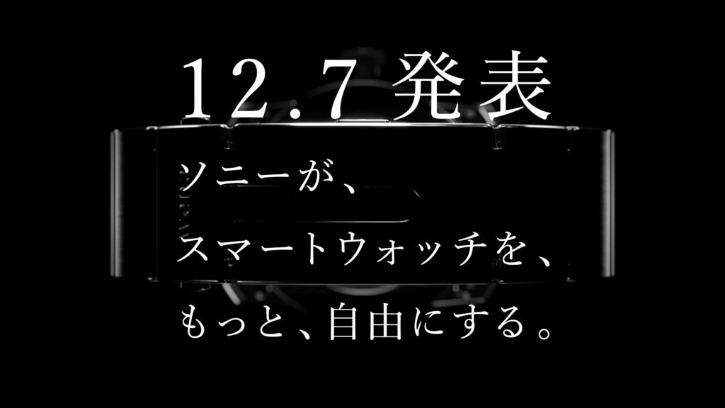 f:id:hirasawakanako:20171124194121j:plain