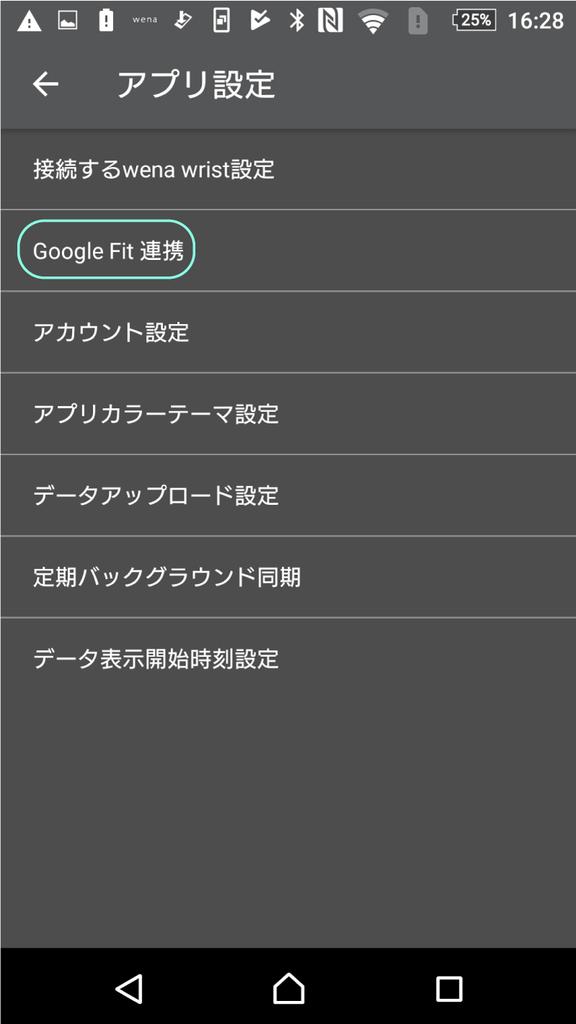 f:id:hirasawakanako:20190225171146j:plain