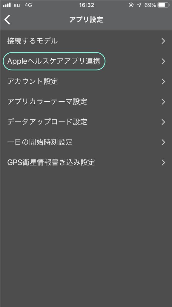 f:id:hirasawakanako:20190225171327j:plain