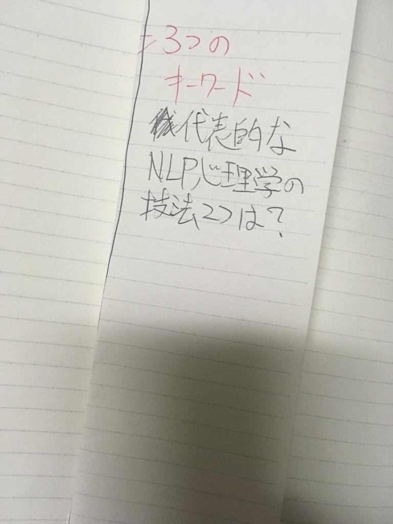 f:id:hirasedaichi1:20181215192610j:plain