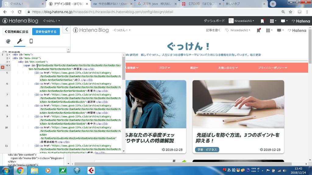 f:id:hirasedaichi1:20181224134351p:plain
