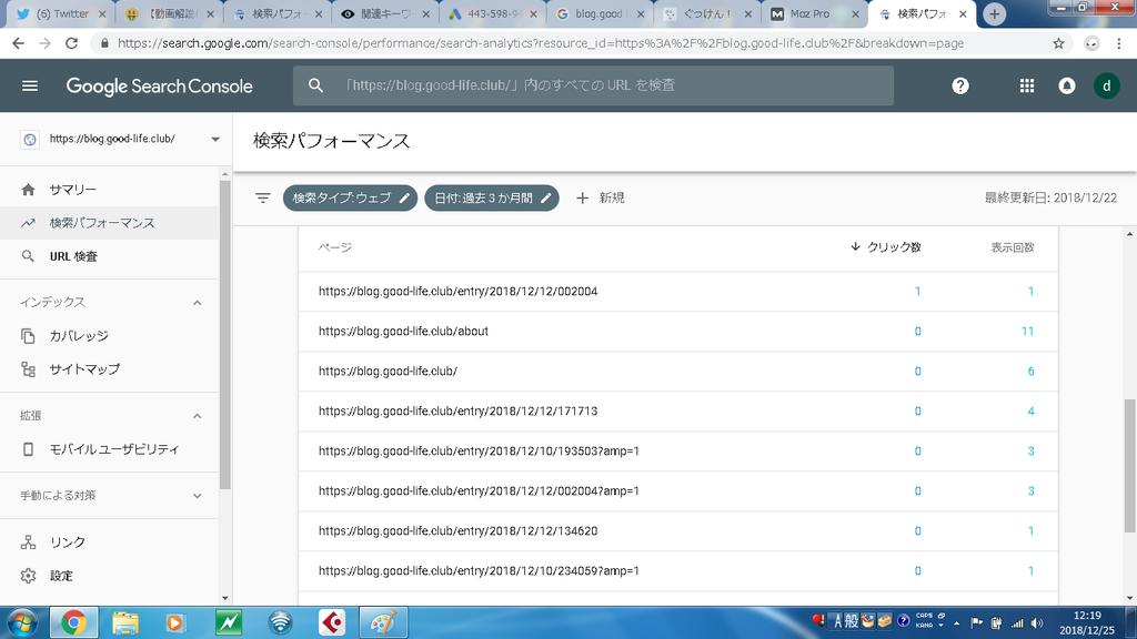 f:id:hirasedaichi1:20181225133919p:plain
