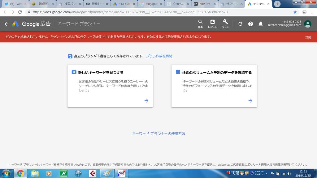 f:id:hirasedaichi1:20181225134422p:plain