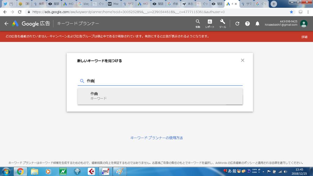 f:id:hirasedaichi1:20181225134613p:plain