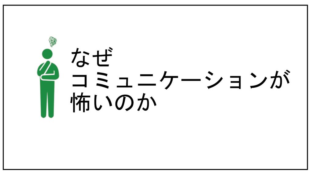 f:id:hirasedaichi1:20190107174037j:plain