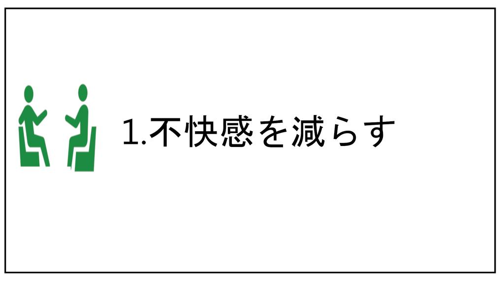 f:id:hirasedaichi1:20190107174100j:plain