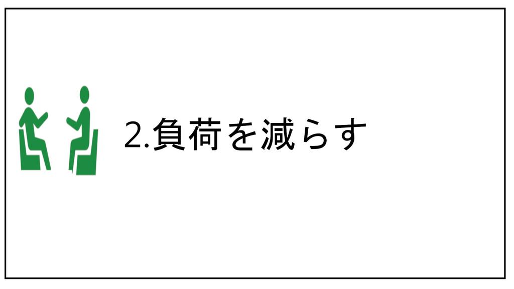f:id:hirasedaichi1:20190107174128j:plain