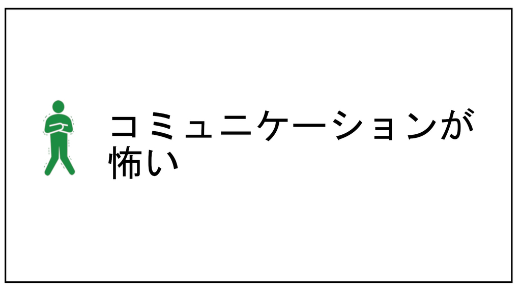 f:id:hirasedaichi1:20190107174559j:plain