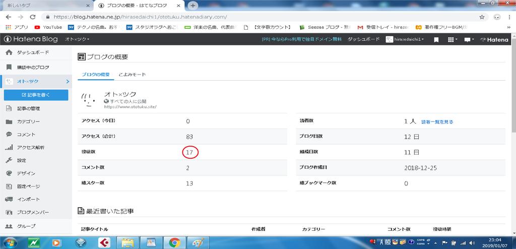 f:id:hirasedaichi1:20190107231814p:plain