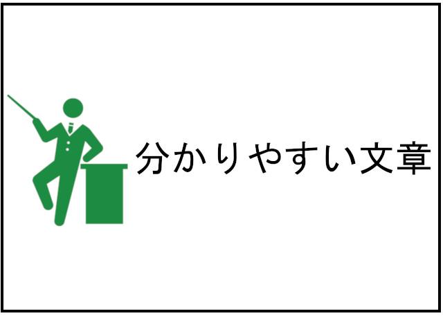 f:id:hirasedaichi1:20190112170657j:plain