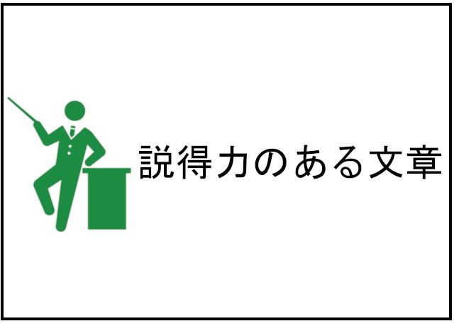 f:id:hirasedaichi1:20190112170719j:plain