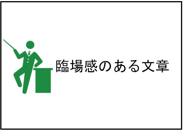 f:id:hirasedaichi1:20190112170757j:plain