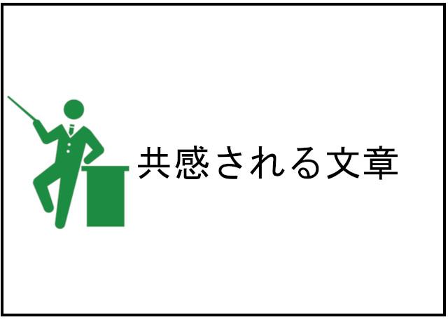 f:id:hirasedaichi1:20190112170814j:plain