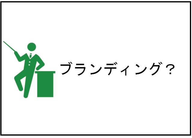 f:id:hirasedaichi1:20190114064347j:plain