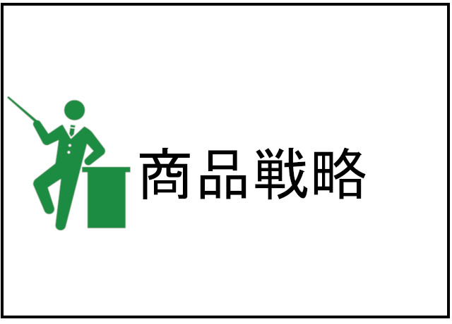 f:id:hirasedaichi1:20190114064414j:plain