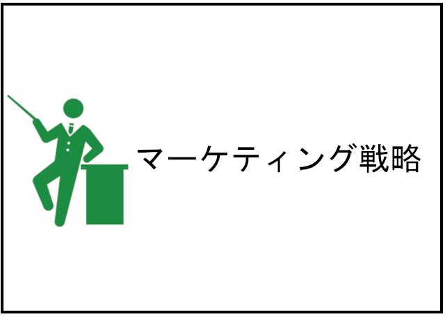 f:id:hirasedaichi1:20190114064452j:plain