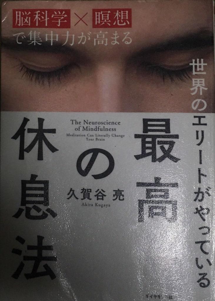 f:id:hirasedaichi1:20190116180843j:plain