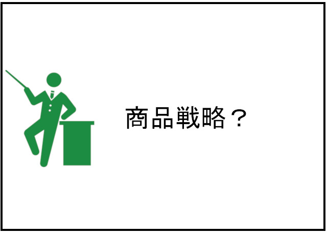 f:id:hirasedaichi1:20190121100555j:plain