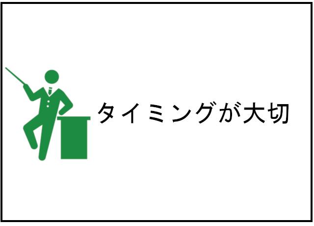 f:id:hirasedaichi1:20190121100642j:plain