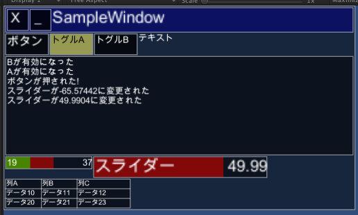f:id:hirasho0:20181127182134j:plain