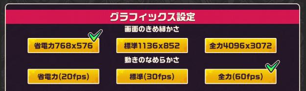 f:id:hirasho0:20190131192614p:plain