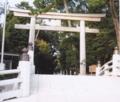 19コース:寒川神社鳥居