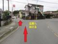 88.鈴木医院南右折