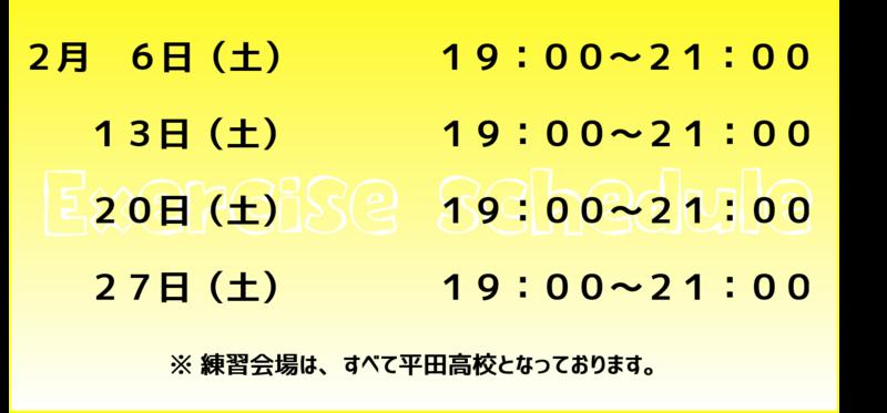 f:id:hirasui:20160203202456p:plain