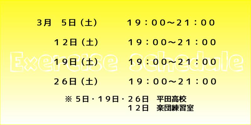 f:id:hirasui:20160303065433p:plain