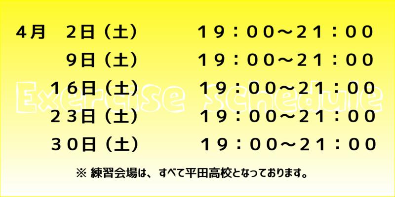 f:id:hirasui:20160330214832p:plain