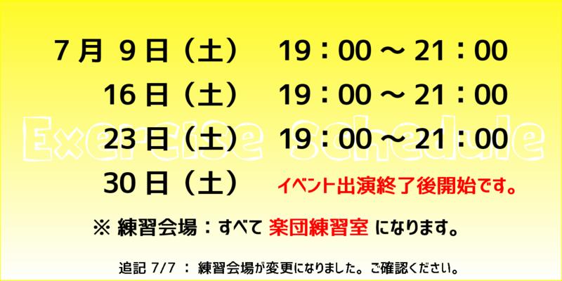 f:id:hirasui:20160707192411p:plain