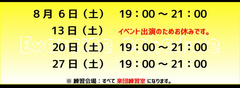 f:id:hirasui:20160801224311p:plain