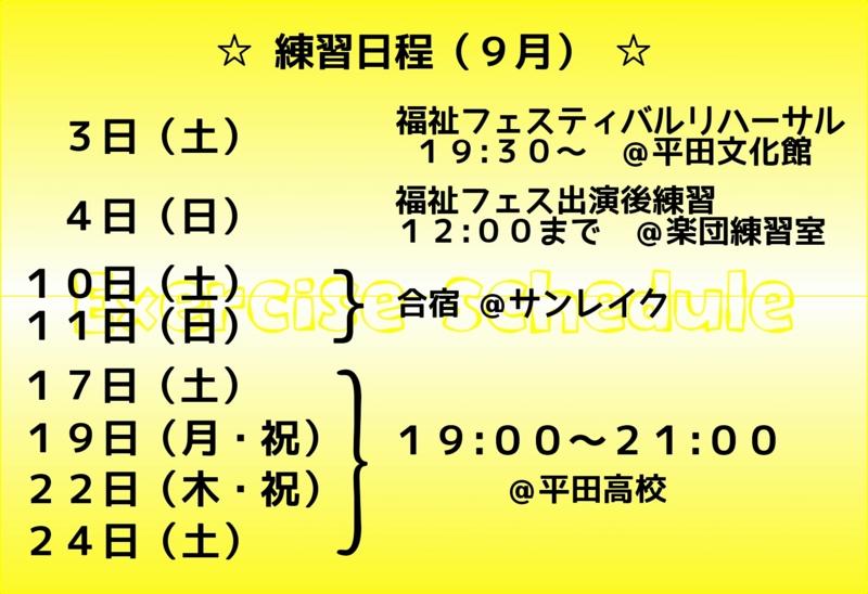 f:id:hirasui:20160901142012j:plain