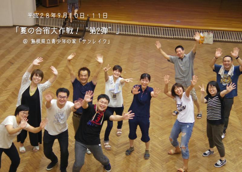 f:id:hirasui:20160916063543p:plain