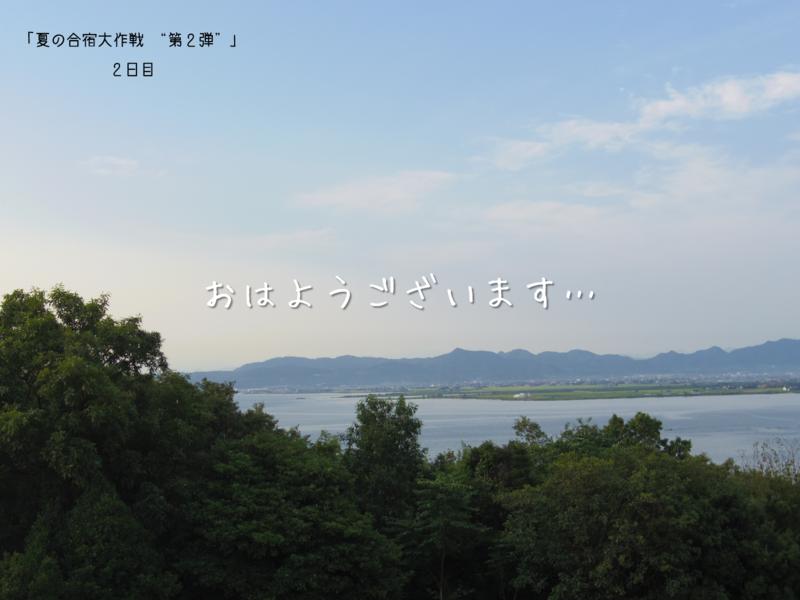 f:id:hirasui:20160916063549p:plain