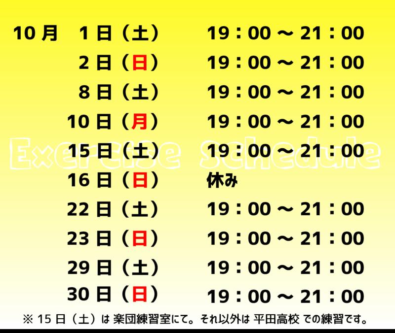f:id:hirasui:20161019220031p:plain