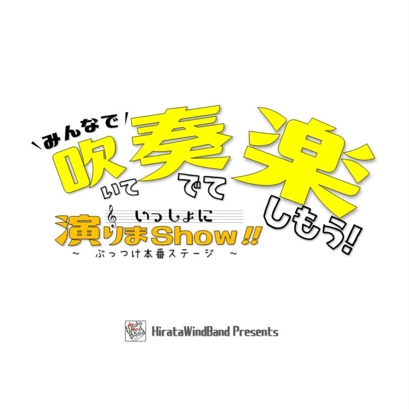 f:id:hirasui:20161118222853p:plain