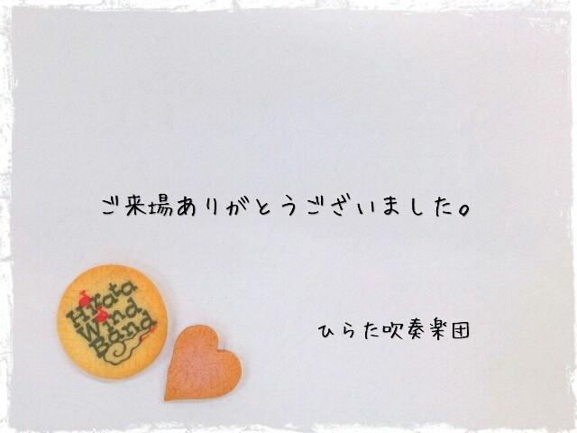 f:id:hirasui:20161126145724j:plain