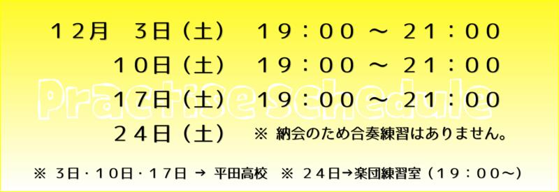 f:id:hirasui:20161201183422p:plain