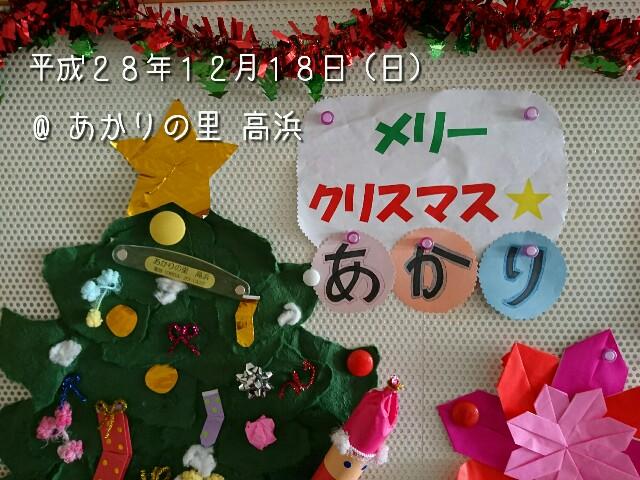 f:id:hirasui:20161221130346j:plain